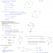 law of sines cosines 2 quiz solutions