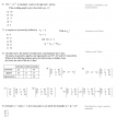 sat subject test math level 2 topics to know b